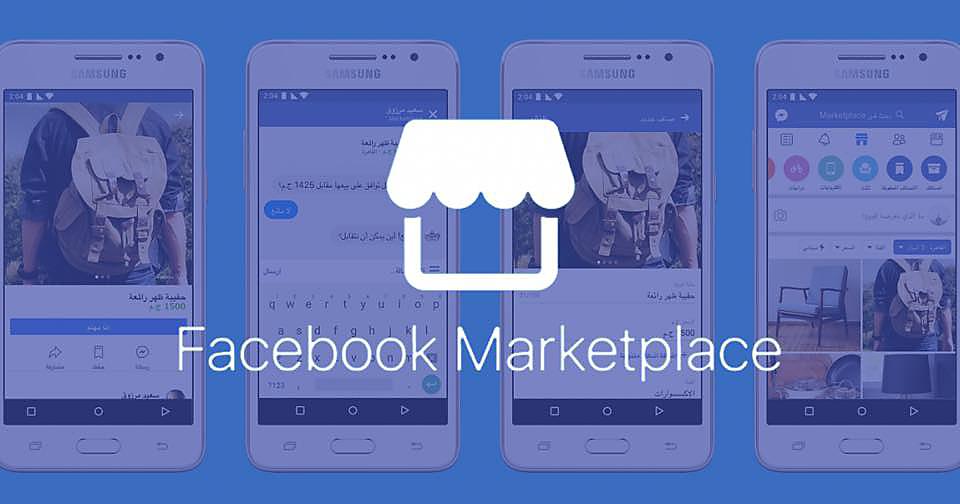 Facebook Marketplace, Blocket konkurrenten som tar marknaden